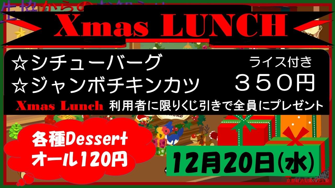 HPXmas Lunch.jpg